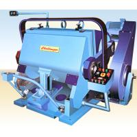 Buy cheap PLATEN DIE CUTTING MACHINE from wholesalers