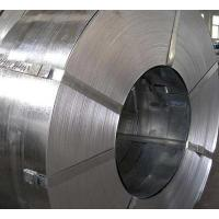 Wholesale Galvanized Steel Coil Galvanized Steel Coil from china suppliers