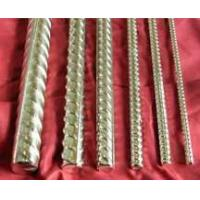 Wholesale Reinforcing Bar Reinforcing Bar from china suppliers