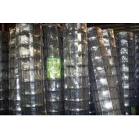 Wholesale Hot Dipped Galvanized Wire Hot Dipped Galvanized Wire from china suppliers