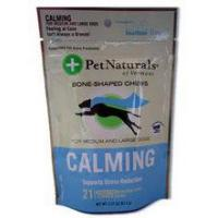 Buy cheap Pet Calming Treat Medium Large Dogs from wholesalers