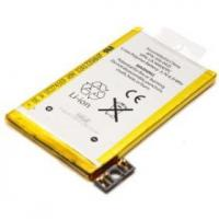 China Apple iPhone 3G Battery Replacement on sale
