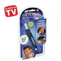 China Micro Touch Magic Lighted Hair Trimmer for Men, As Seen On TV Product on sale