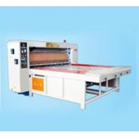 Wholesale Rotary Die-Cutting Machine [Chain Feed Model] from china suppliers