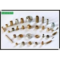 Buy cheap Lathe Parts-05 from Wholesalers