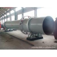 Wholesale Drum type drying machine from china suppliers