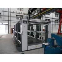 Wholesale Wool top ball-loosen machine from china suppliers