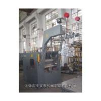 Wholesale sliver printing machine from china suppliers