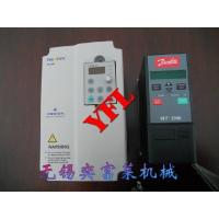 Wholesale Supply various kinds of machine components with discounts from china suppliers