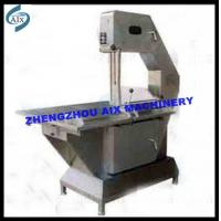 Wholesale fish meat and bone cutting machine from china suppliers