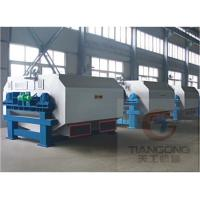 Wholesale Washer Equipments  DNT HIGH SPEED WASHER from china suppliers
