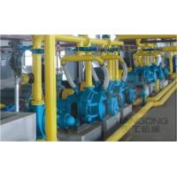 Buy cheap Refining Equipments  ZDP DOUBLE DISC REFINER from wholesalers