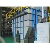 Buy cheap Thickener Equipments  GNP DISC THICKENER from wholesalers