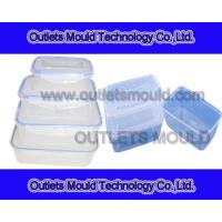 Wholesale Commodity Moulds Item:2012874386 from china suppliers