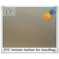 Wholesale PVC bottom leather(lining leather) bottom leather 0.4mm(white) from china suppliers