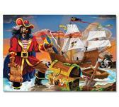 Wholesale TOY: PIRATE BOUNTY PUZZLE from china suppliers