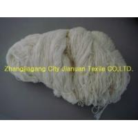 Wholesale Blend Yarn Blend Multiply Yarn from china suppliers