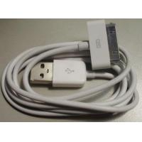 Buy cheap USB Sync Cable for Apple iPhone/iPad/iPod from wholesalers