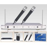 Wholesale Wireless Microphone UA-92 from china suppliers