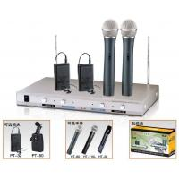 Wholesale Wireless Microphone UA-62 from china suppliers