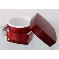 Buy cheap Acrylic Jars from wholesalers