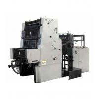 Wholesale Printing Machine 1650 Offset press Machine from china suppliers