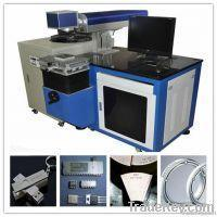 Wholesale Diode Side Pump Laser Marking Machines from china suppliers