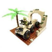 Buy cheap Character Building H.M. Armed Forces Army Quad Bike Mini Set from Wholesalers