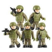 Buy cheap Character Building H.M. Armed Forces Royal Marines Commando Multi Pack from Wholesalers