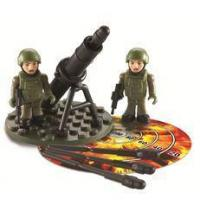 Buy cheap Character Building H.M. Armed Forces Artillery Set - Royal Artillery Mortar Team from Wholesalers