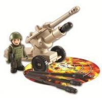 Buy cheap Character Building H.M. Armed Forces Artillery Set - Royal Artillery Light Field Gun from Wholesalers
