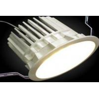 China High Power 26w 90 Aluminium Dimmable Led Downlights For Commercial Or Home Lighting for sale