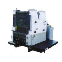 Wholesale Two-color offset press from china suppliers
