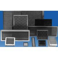 Buy cheap Air Filters from wholesalers