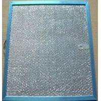 Buy cheap Range hood Filters from wholesalers