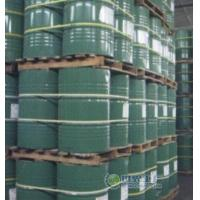 Buy cheap Organic Chemicals BA ( Butyl acrylate ) from wholesalers
