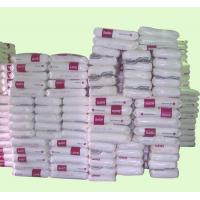 Buy cheap Plastic Raw Materials LLDPE from wholesalers