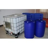 China Ethyl acetate on sale