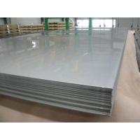 Wholesale 1.Stainless Steel Flat from china suppliers