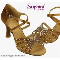 China Women's Tango Shoes on sale