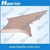 Buy cheap Plastic C pillar for car from wholesalers