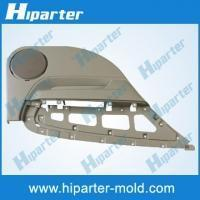 Buy cheap Automobile plastic parts from wholesalers