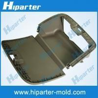Buy cheap Glove box for car from wholesalers