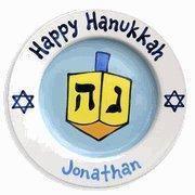 Wholesale My Dreidel Hand Painted Ceramic Dish from china suppliers
