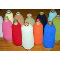 Wholesale Lycra Yarn from china suppliers