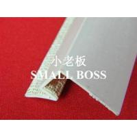 Wholesale Rigid PVC Profile from china suppliers