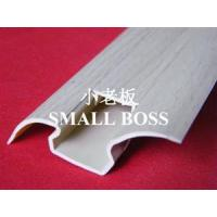 Wholesale Cover Strips from china suppliers