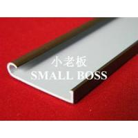 Wholesale Extrusion Profile from china suppliers