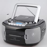 Wholesale Portable CD Boombox(17) from china suppliers