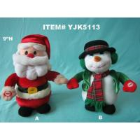 Wholesale ANIMATED SINGING XMAS PALS from china suppliers